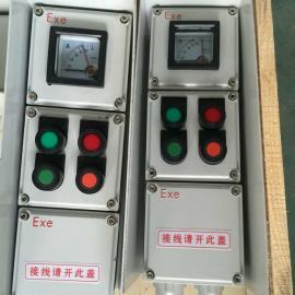 BYB-T2防爆仪表控制箱