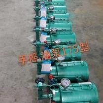 供应SB-03手摇油泵、站用手摇油泵、手摇油泵现货