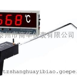 铁水钢水冶金专用高温测钢水测温仪SH-300BG