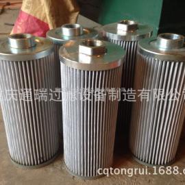 轻便式过滤加油机滤油机配套不锈钢滤芯初滤芯二级滤芯精滤芯