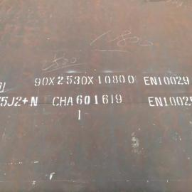 CCSE460舞钢Q245R钢板ABSEQ47现货