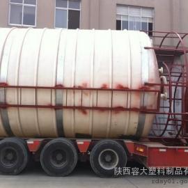 10吨搅拌罐10000L合成罐10方配料桶西安塑料大桶厂家