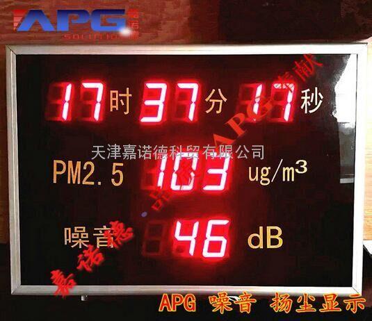 噪音在线监测系统,江苏噪音在线监测系统,噪音在线监测价格
