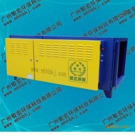 敏宏工业油烟净化器价格|广州工业静电油烟净化器厂家