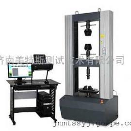 CMT5000大门式微机控制电子万能试验机(5t-10t)