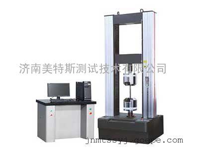 CMT5000门式微机控制电子万能试验机(20t-30t)