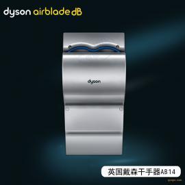 戴森双面喷气式干手器 优质烘手机 深圳迪士尼干手机洁净室