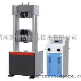 济南美特斯WES-600D数显式液压万能试验机