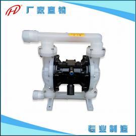 本月特价买泵送膜片 QBY3-32PPF46塑料气动隔膜泵