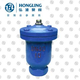 丝口式单口排气阀,丝口式排气阀,排气阀