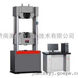 WAW-D系列微机控制电液伺服万能试验机