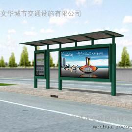 公交站台站台厂家公交车站台定做公交站台销售江苏候车亭厂家