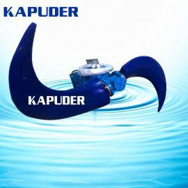 南京凯普德专业生产QJB系列低速潜水推流器 潜水推进器