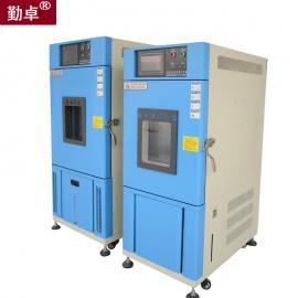 高低温试验箱|高低温试验箱价格|高低温试验机