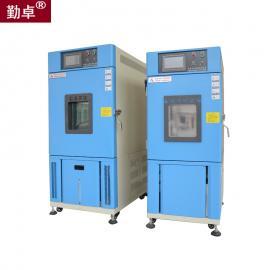 高低温试验机(温湿度测试)