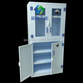 PP酸碱柜(聚丙烯)耐强腐蚀PP柜 PP化学药品柜