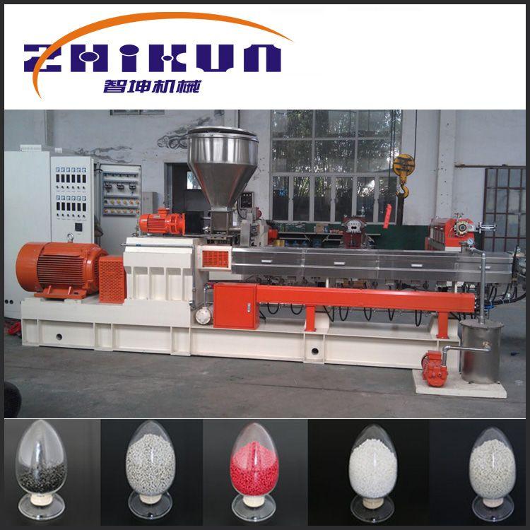 通用型节能快捷双螺杆PVC造粒机