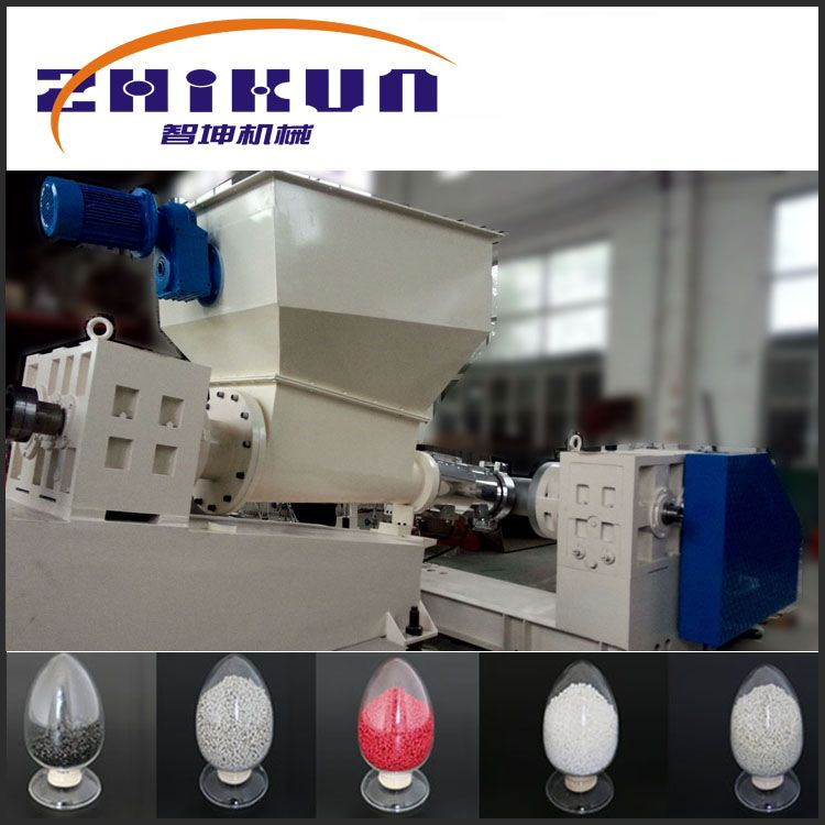 ZKD系列废膜回收PP塑料造粒机