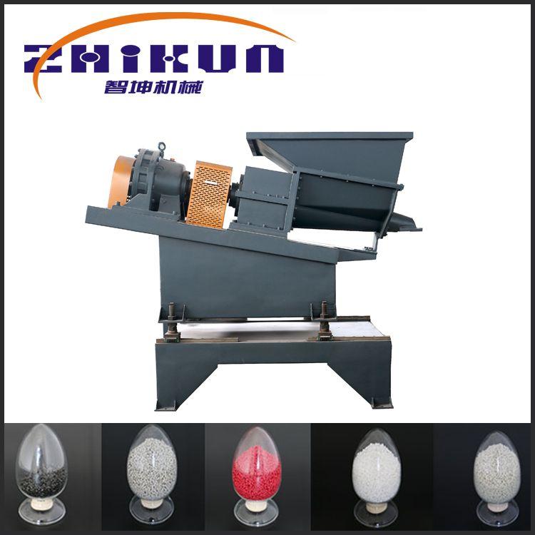 生产供应ZK-75双螺杆挤出机组塑料造粒机
