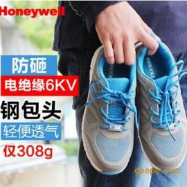 霍尼(巴固)SPORTY透气款夏季款安全鞋