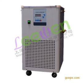 5L低温恒温反应浴槽/低温搅拌反应浴/低温反应浴