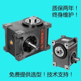 凯姆德70DF法兰型间歇凸轮分割器厂家直销