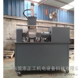 冷热型密炼机 东莞市正工小型密炼机厂