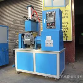 1L小型密炼机 实验室小型密炼机 测试密炼机