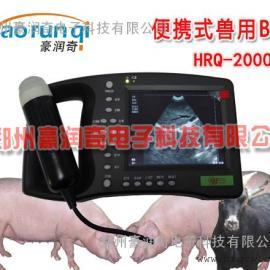 掌上母猪用便携式B超机,便宜的动物B超哪家好