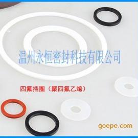 聚四氟乙烯垫片挡圈PTFE垫圈铁氟龙垫片非标订做