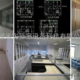 禄米专业承包-实验室装修工程