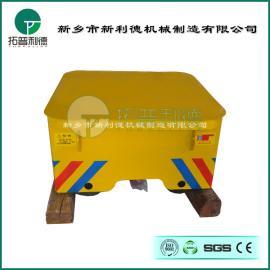 搬运设备梁式结构手动刹车平衡梁轨道平板车牵引小车厂家直销