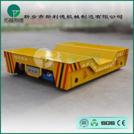 输送设备梁式结构手动刹车轨道式电瓶车轨道物料小车非标