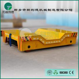 仓储设备遇人停车安全装置限位装置牵引小车平衡梁轨道平板车