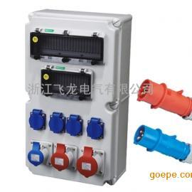 工业防水插头插座手提式插座箱 配电箱 插排组合插座箱
