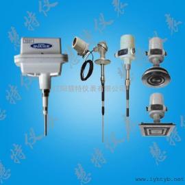 F805RG2A射频导纳物位开关/RF射频导纳料位计