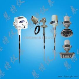 RF805G3A射频导纳料位开关/RF射频导纳料位计