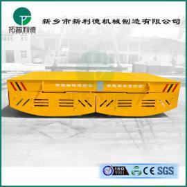 搬运设备电缆卷筒卷缆滚筒式轨道平板小车轨道式摆渡车厂家直销