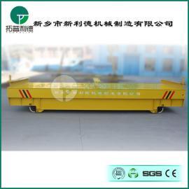 储运设备变频调速交钥匙工程无轨平板车无轨模具转运车厂家直销