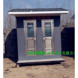 生产供应平顶山移动厕所_济源玻璃钢临时厕所订货