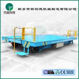 运输搬运设备物流台车低压两相牵引小车平衡梁轨道平板车直销