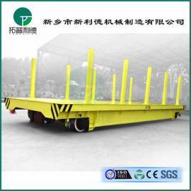 仓储物流设备储运设备36v单相地铁牵引车电动升降平台车订制