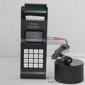 老型号TH140便携式里氏硬度计