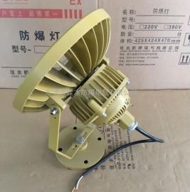 150W防爆LED投射灯_高效节能投光灯