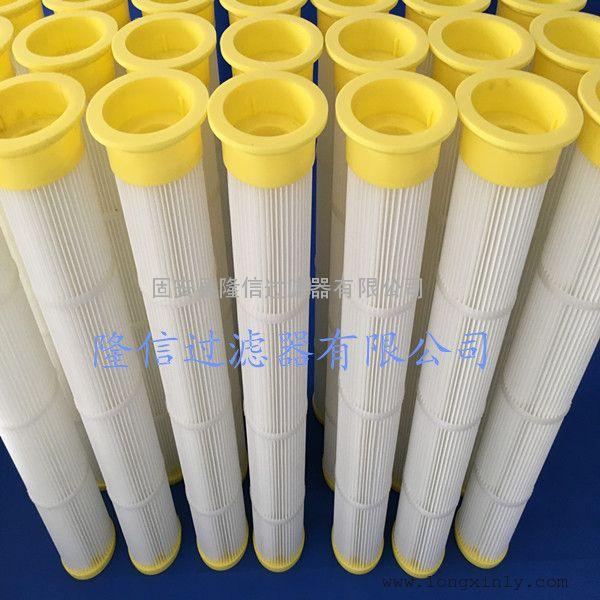 隆信低价批发工业过滤橡胶盖聚酯纤维除尘滤筒