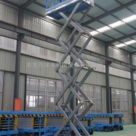 大岭山高空作业平台|大岭山高空升降机|10移动式升降机厂家