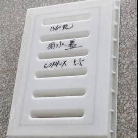 三源模具(在线咨询)_电力井盖模具