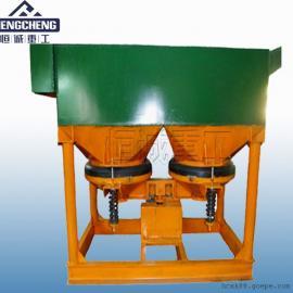 供应金矿成套选矿设备,专业选金跳汰机