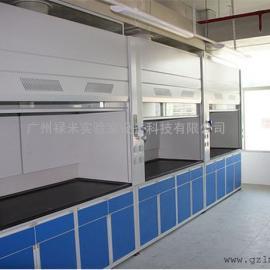 通风柜(耐酸碱玻璃钢通风柜 、价格实惠、质量保障、)