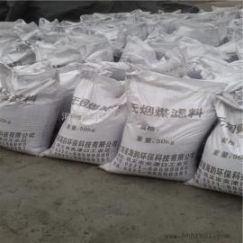 TJP型无烟煤滤料价格¥水处理无烟煤滤料质量标准